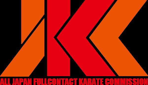 JKCフルコンタクト空手