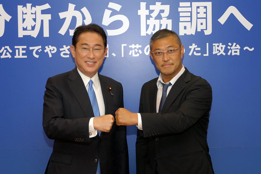 JKC名誉会長の岸田先生が新総裁に選出されました!